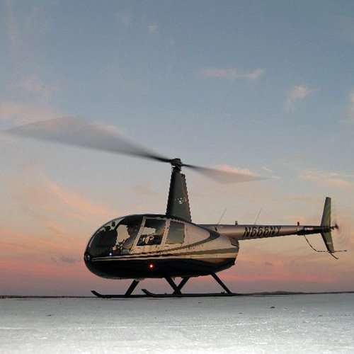 Philadelphia Sunset Helicopter Tour